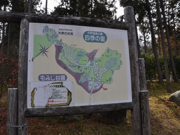 2010_0630.jpg