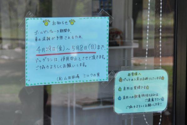 2011_0301.jpg
