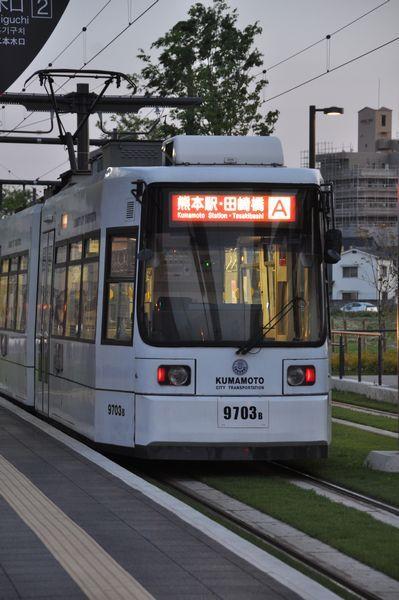 2011_0310.jpg