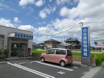 2010_0435.jpg
